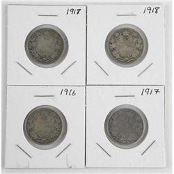Lot (4) George Silver 25 Cents.