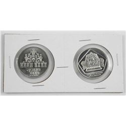 Lot (2) Silver Coins Israel