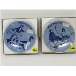 """COLLECTOR PLATES (NORWEGIAN 1971) *MOTHER'S (MARS) DAY & FATHER'S DAY (FARS)* (5"""")"""