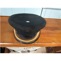 JUNIOR OFFICER HAT (SIZE 7¼)