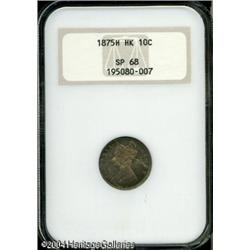 Hong Kong. Victoria 10 Cents 1875H, KM-6.3, Superb Heaton Specimen Victoria 10 Cents 1875H,