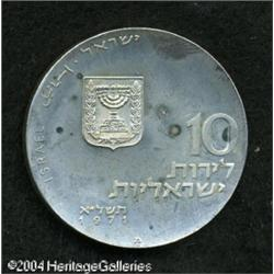 Israel. Let My People Go 10 Lirot 1971 Berne Die, KM59.2, P Let My People Go 10 Lirot 1971 Berne Die