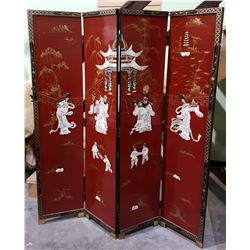 ASAIN FOUR PANEL SCREEN