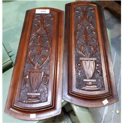 PAIR OF CARVED MAHOGANY ARCITECTURAL PANELS