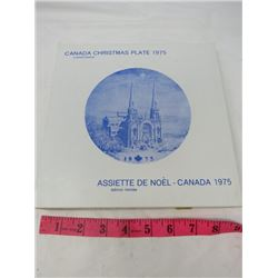 CHRISTMAS COLLECTORS PLATE (CANADIAN) *1975*
