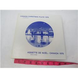 CHRISTMAS COLLECTORS PLATE (CANADIAN) *1978*