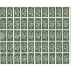 SHEET OF 50 STAMPS ( CANADA-AS ISSUED BY POST OFFICE) *1969*