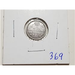 1916 FIVE CENT SILVER COIN