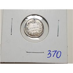 1899 FIVE CENT SILVER COIN (F+)