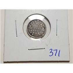 1888 FIVE CENT COIN (VG+)