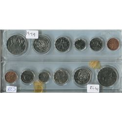 LOT OF 2 PROOF SETS CANADIAN COINS (1978, 1 CENT TO 1$) *PLASTIC CASE*