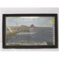 "FRAMED PICTURE (SOLD BY HUDSON BAY CO.) *18"" X 11""*"
