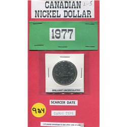 ONE DOLLAR COIN (CANADA) *1977*