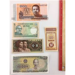 VARIOUS WORLD BANK NOTES (LOT OF 5)
