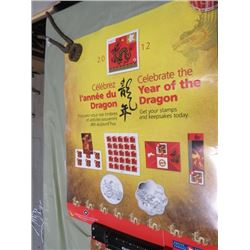 "CANADA POST POSTER (2012 YEAR OF THE DRAGON) *22"" X 28""* ( 2 SIDED)"