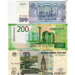 PAPER CURRENCY (RUSSIA) *10 TO 200 RUPLES, CAT VAL $20*