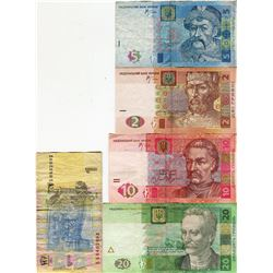 PAPER CURRENCY (UKRAINE) *1 TO 20 HRYVEN, CAT VAL $26*