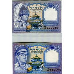 PAPER CURRENCY (NAPAL) *1 RUPEE X2*