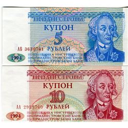 PAPER CURRENCY (TRANSNISTRIA) *5 & 10 RUBLE*