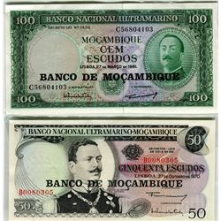 PAPER CURRENCY (MOZAMBIQUE) *50 & 100 METICALS*