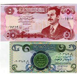 PAPER CURRENCY (IRAQ) *1 AND 5 DINAR*