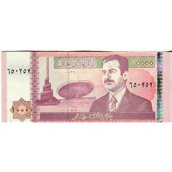 PAPER CURRENCY (IRAQ) *1 ,000 DINAR* (LAST NOTE ISSUED WITH SUDAM HUSSEIN PORTRAIT)