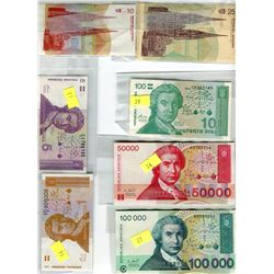 PAPER CURRENCY (CROATIA) *LOT OF 7 DIFFERENT*