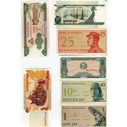 PAPER CURRENCY (CAMBODIA X4, INDONESIA X3 DIFFERENT)