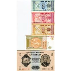 PAPER CURRENCY (MONGOLIA) *LOT OF 5 DIFFERENT*