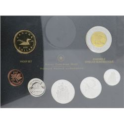2005 PROOF SET OF CANADIAN COIN SET, 7 PC SET