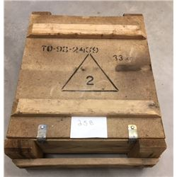 AMMO CRATE ( RUSSIAN, 1400 ROUND 7.62X39MM) *EMPTY*
