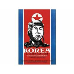 Placard - Korea for the Freedom
