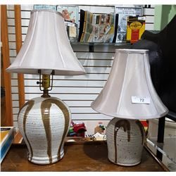 PAIR OF VINTAGE MID CENTURY MODERN POTTERY TABLE LAMPS