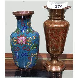 VINTAGE CLOISONNE VASE AND ETCHED BRASS VASE
