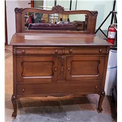 ANTIQUE OAK SIDEBOARD WITH MIRRORED GALLERY
