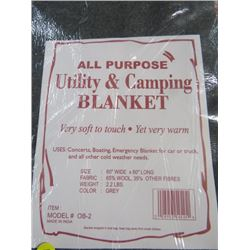 "ALL PURPOSE UTILITY BLANKET (NEW) *60"" X 80""*"
