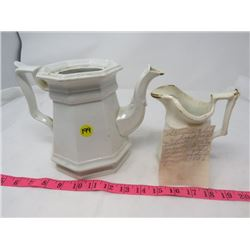 WHITE CREAM PITCHER AND TEAPOT