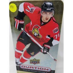 LOT OF HOCKEY CARDS (2008-2009) *UPPER DECK OVATION* (SET 2 51-100) *OVERSIZED ALEXANDER OVECHKIN*