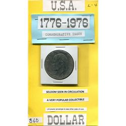 ONE DOLLAR COIN (1776-1976 COMMEMORATIVE ISSUE) *USA* (DWIGHT D. EISENHOWER)