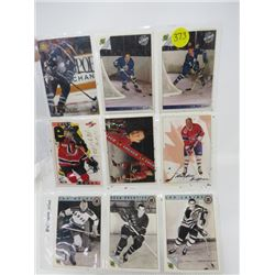 LOT OF HOCKEY CARDS (8 TOTAL)