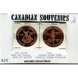 LOT OF 2 CANADIAN SOUVINIR COINS (ELKS OF CANADA-NO DATE, 1991 PURPLE CROSS FUND-SPECIAL NEEDS CHILD