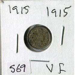 FIVE CENT COIN (CANADA) *1915*