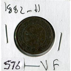 LARGE ONE CENT COIN (CANADA) *1882*