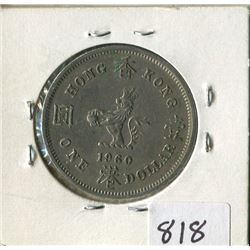 ONE DOLLAR COIN (HONG KONG) *1960* (OLD CROWN)