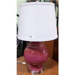 TABLE LAMP - MOVIE PROP