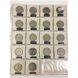 PAGE LOT OF 18-FIFTY CENT PIECES (1968) *CANADA*