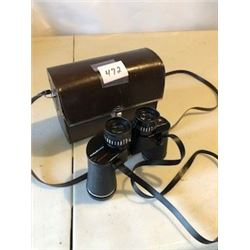 BINOCULARS (WITH CASE)