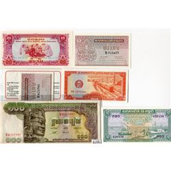 LOT OF 6 LAOTIAN BANK NOTES