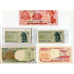 LOT OF 5 INDONESIAN BANK NOTES