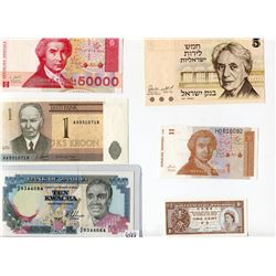 LOT OF 6 MISC WORLD BANK NOTES